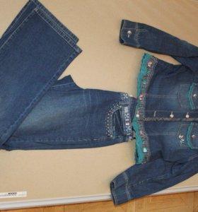 Юбочный и джинсовый костюм Apriori
