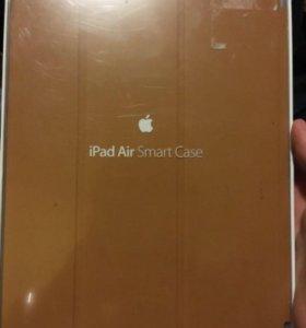 iPad Air Smart Case (для первого air)
