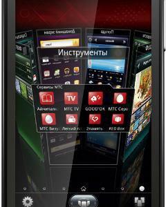 Телефон МТС968