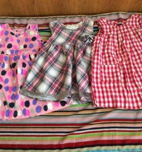 Платья для девочки на 1,6-  3 года
