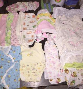 Пакет вещей от рождения для девочки