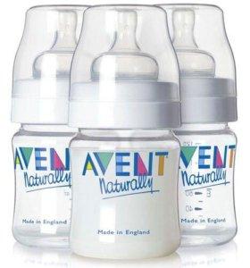 Бутылочки Авент 125 мл 6 штук новые