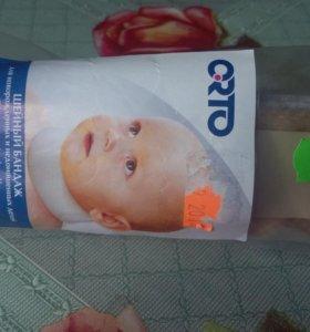 Шина для новорожденного новая