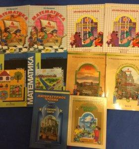 Пакет учебников 4 класс