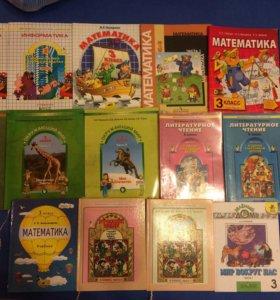 Пакет учебников 3 класс