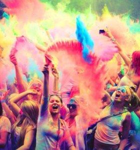 Краски фестивальные Холи в Уфе