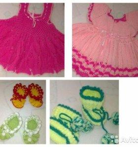 Новые вязаные платья и пинеточки -туфельки