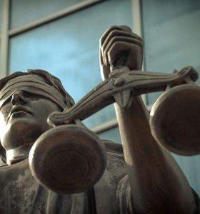 Юридические услуги.💼
