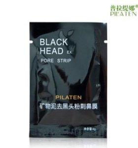 Чёрная маска!
