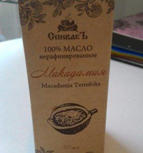Масло макадамия