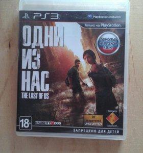 Один из нас для PS3