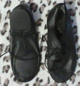 Обувь и боди