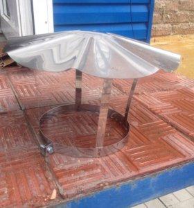 Зонтик на дымовую трубу