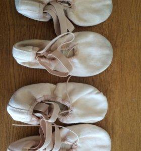 Хореографические балетки