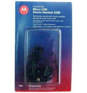 Наушники Ганитура для Motorola