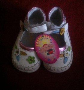 Новые туфли для принцессы