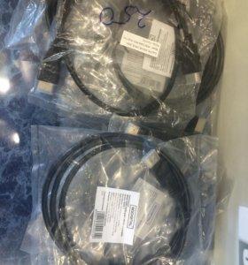 HDMI 1,5