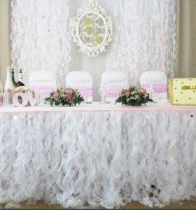 Оформление  на торжество  ( свадьбы,юбилеи, и др)