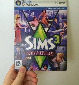 """Дополнение к игре The Sims 3 """"В сумерках"""""""