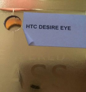 HTC Desire EYE стекло защитное, закаленое бронесте