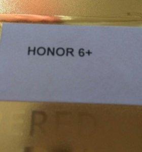Huawei Honor 6+/plus стекло защитное, закаленое
