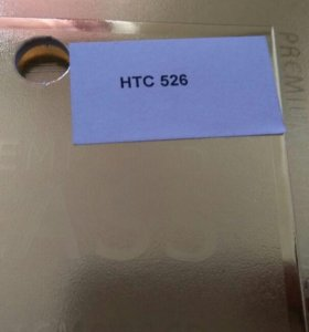 HTC Desire 526 стекло защитное, закаленое бронесте