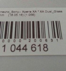 Sony Xperia XA стекло защитное, закаленое
