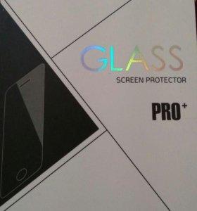 Sony Xperia E3 стекло защитное, закаленое бронесте