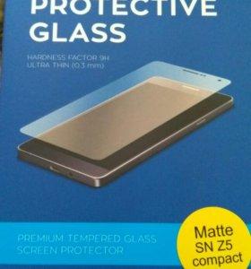 Sony Xperia Z5 compact матовое стекло защитное