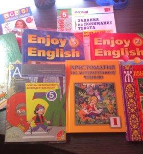 Учебники и хрестоматии для чтения