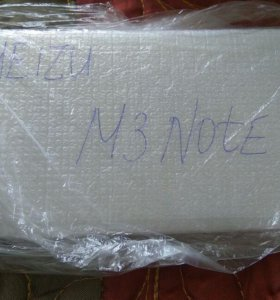 Meizu M3 Note стекло защитное, закаленое бронестек