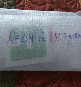 Xiaomi Redmi 2 (4.7) стекло защитное, закаленое