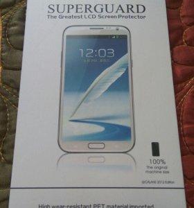 Samsung Galaxy Grand Prime плёнка защитная