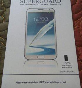 Samsung Galaxy E5 плёнка защитная глянцевая