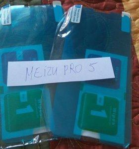 Meizu Pro 5 плёнка защитная глянцевая