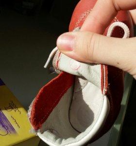 Детские ботиночки 22 размер