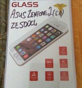 Asus Zenfone 2 (5.0) стекло защитное, закаленое
