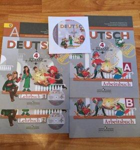 Учебник 2 части и тетради по немецкому