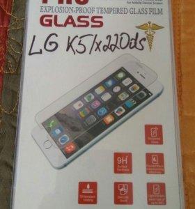 LG K5 стекло защитное, закаленое бронестекло