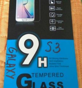 Samsung Galaxy s3, стекло защитное, закаленое