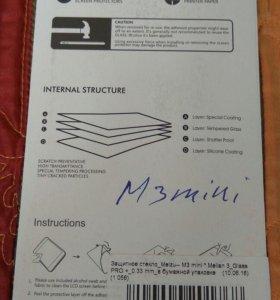 Meizu M3 mini стекло защитное, закаленое бронестек
