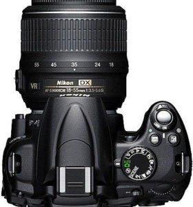 Nikon d 5000 kit