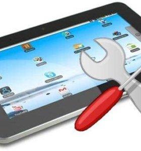 Ремонт планшетов и телефонов