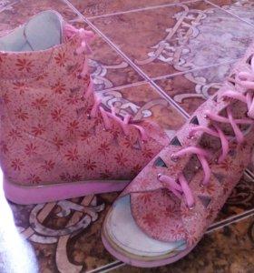 Обувь для детей ДЦП