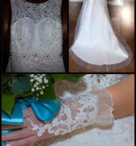 Платье свадебное + перчатки в Подарок