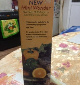 Терка-измельчитель Mini Multi Wonder.