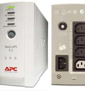 Бесперебойник  apc back-ups cs 500