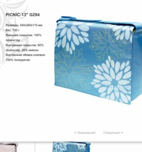 "Сумка для ноутбука Golla Picnic g294 13"""
