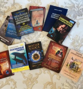 Книги(магия,эзотерика,)
