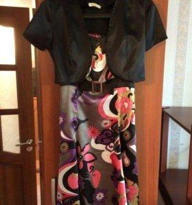 Женское платье с болеро